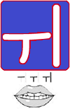 huruf vokal ganda wi bahasa korea (hangeul)